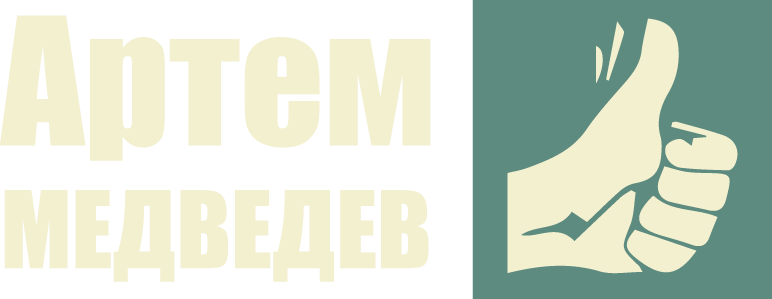 Малый бизнес в России с нуля