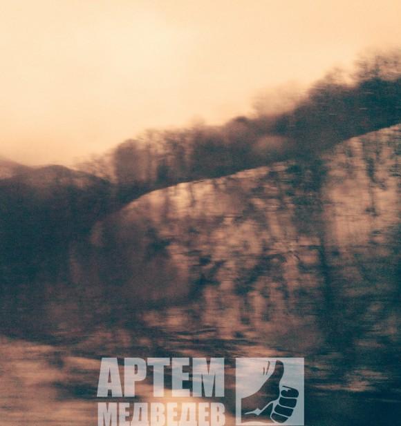 поезд краснодар сочи