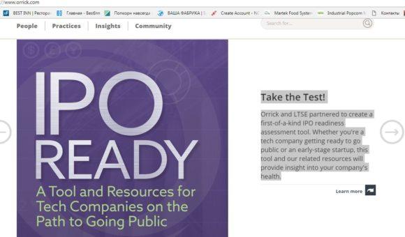 Реклама IPO, хотя сайт про иммиграционных адвокатов