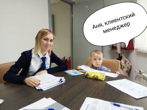 клиентский менеджер Газпромбанка