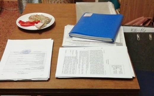 документы в порядке